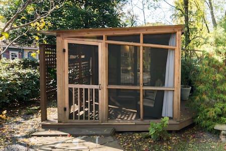 Tiny Urban Cottage in Artsy Cabbagetown Neighborhood
