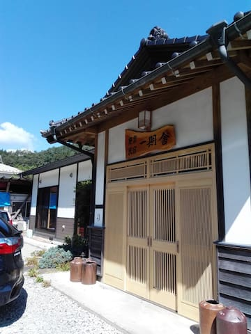 Sumita, Kesen District的民宿