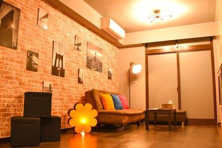 LeHumble @ 西門町3號 Brand-New MRT LOFT House(1~11 人)