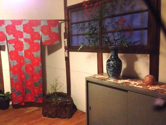 Mihara-shi的民宿