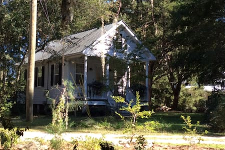 Private Lowcountry Cottage