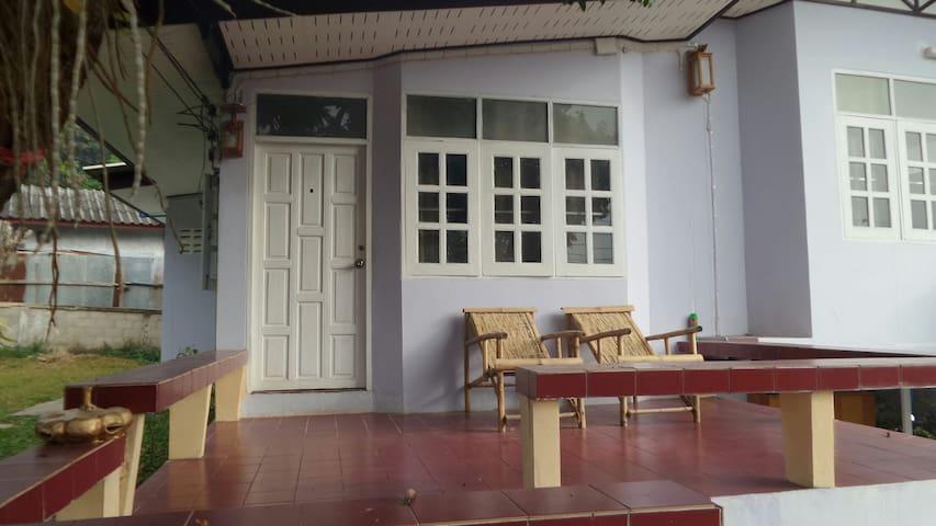 P.L.P Guest House