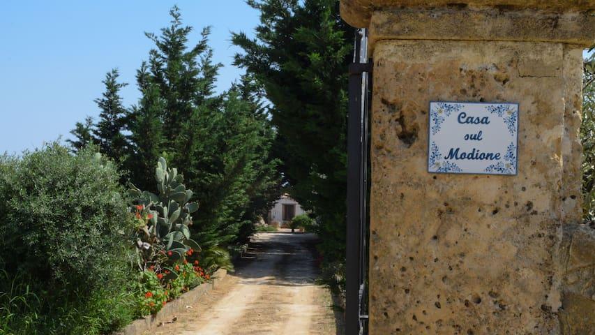 Castelvetrano的民宿