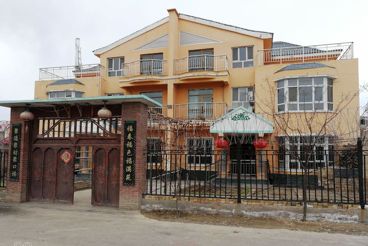 伊犁哈萨克自治州的民宿