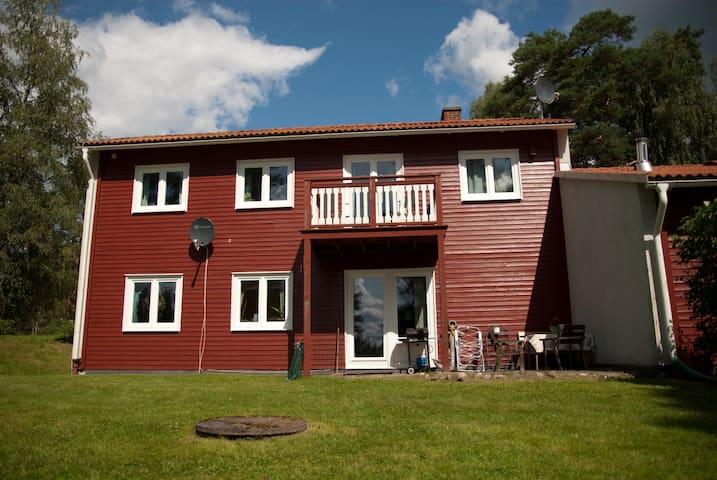 Gustavsfors的民宿