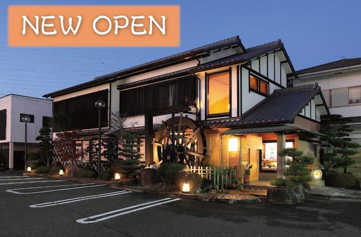 Shingū-shi的民宿