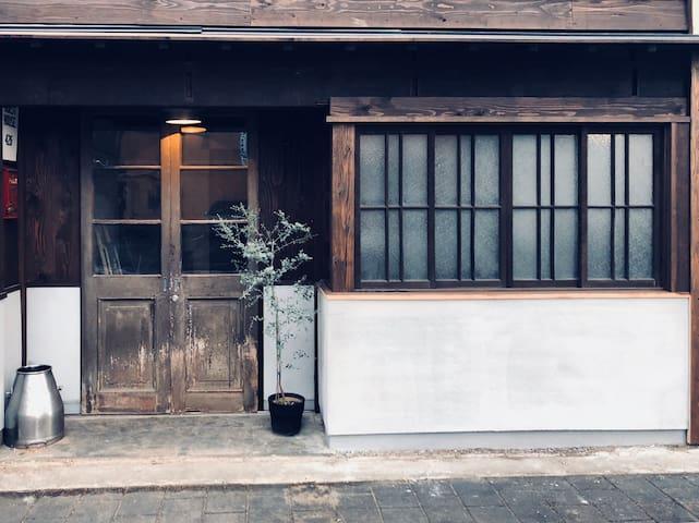熊本市的民宿