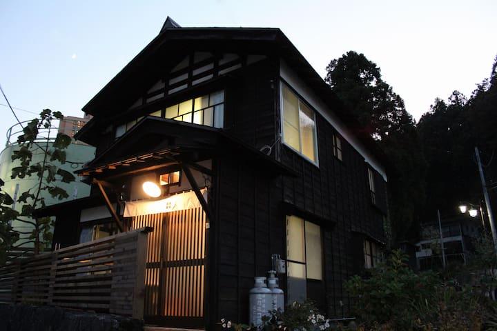 Yuzawa-machi的民宿