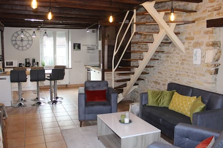 Maison berrichonne chaleureuse et cosy