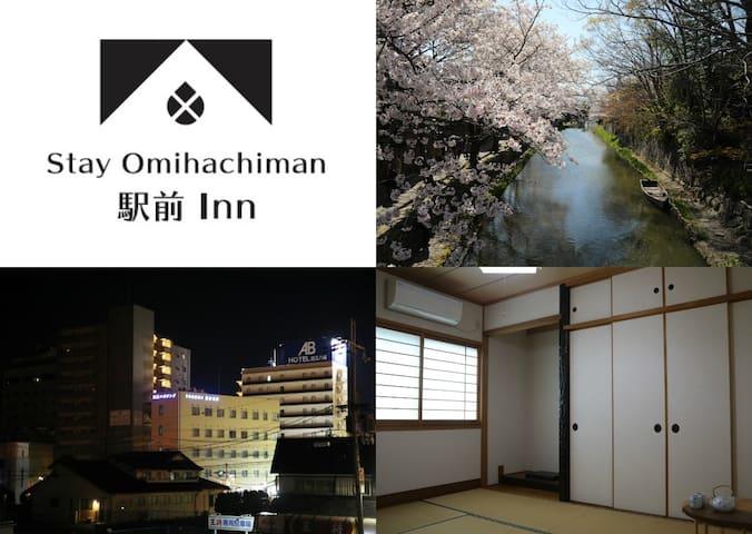 Ōmihachiman-shi的民宿