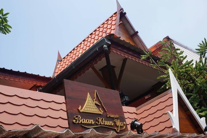 Amphoe Phra Nakhon Si Ayutthaya的民宿
