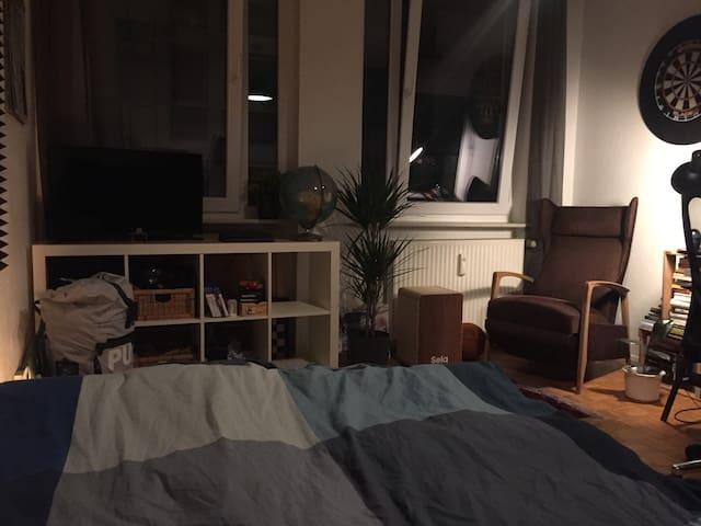 科隆(Köln)的民宿