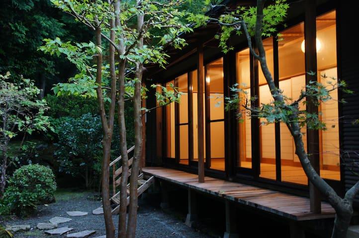 箱根町的民宿
