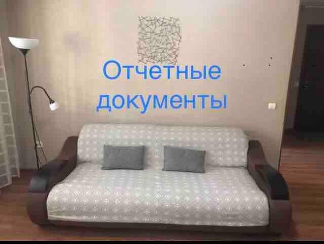 Ussuriysk的民宿