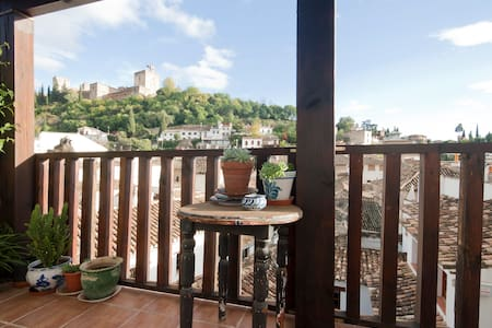"""Special offer"""" terrace  Alhambra"""""""