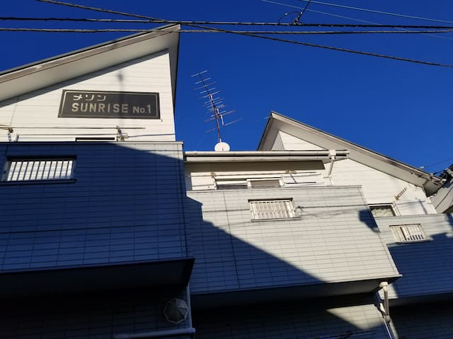 Ryūgasaki-shi的民宿