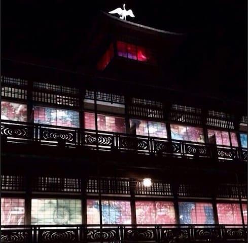 松山市的民宿