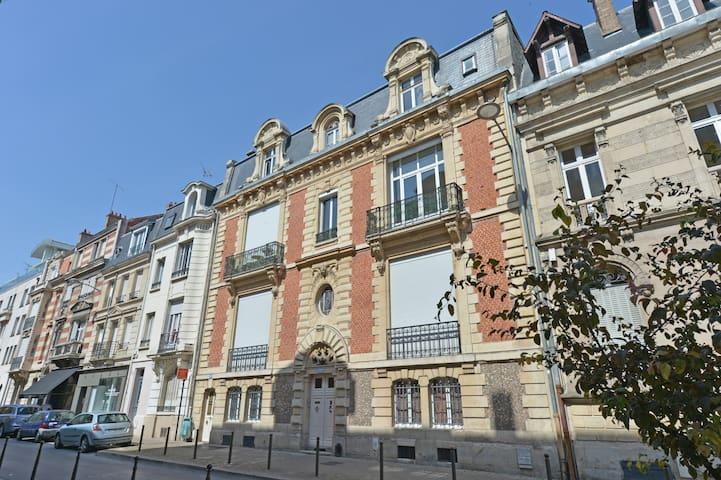 兰斯(Reims)的民宿