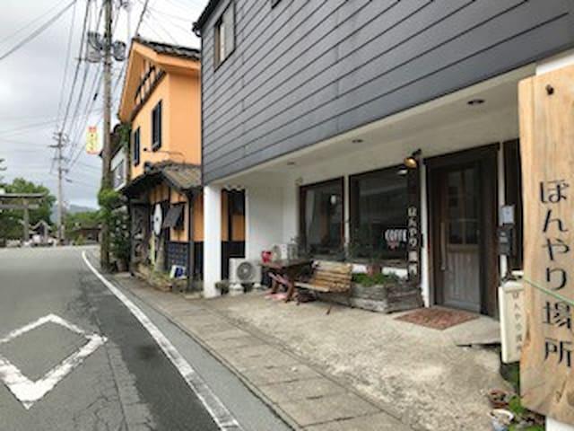 Ichinomiyamachi Miyaji, Aso-shi的民宿