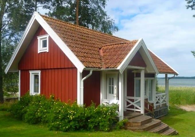 Mariestad的民宿