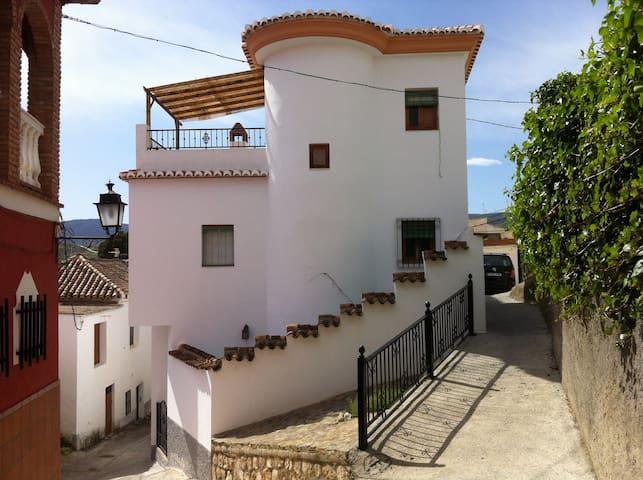 Albuñuelas的民宿