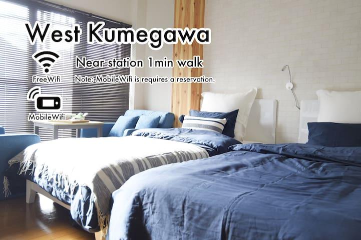 Higashimurayama-shi的民宿