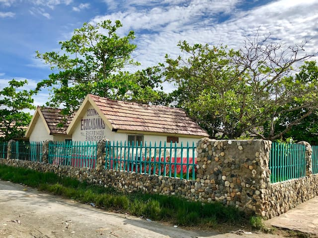 Ciénaga的民宿