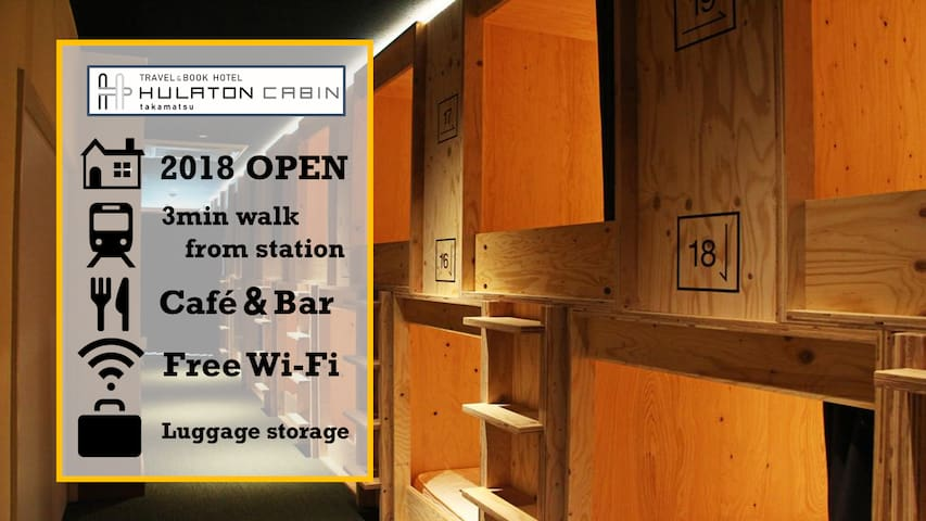 TRAVEL & BOOK HOTEL HULATON CABIN TAKAMATSU