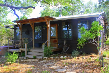 El Sol Cabin - VERY SECLUDED WITH PRIVATE HOT TUB