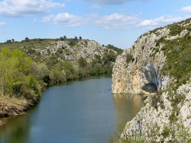 Saint-Séries的民宿