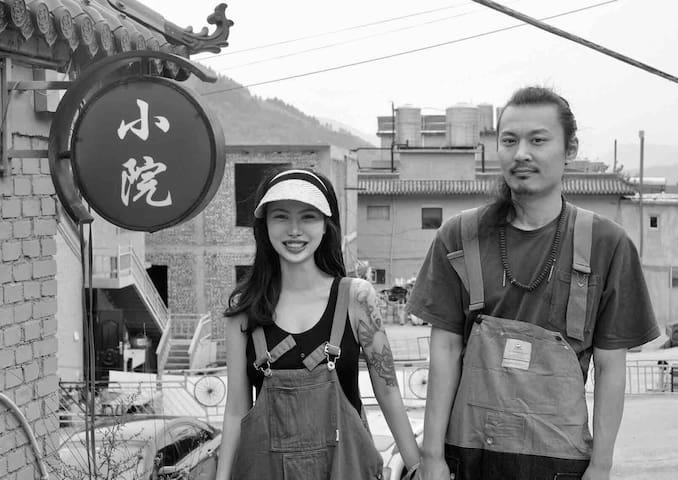 五台山小院客栈 한국어/日本語オーケー