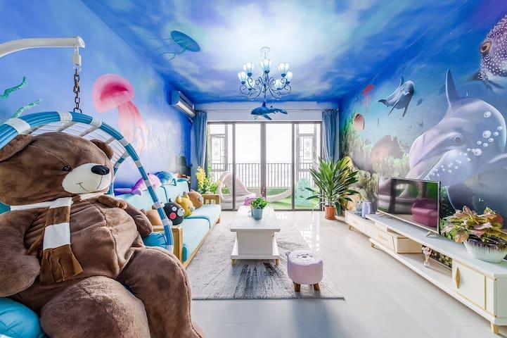 【彩虹小筑】珠海长隆海洋王国海洋主题&北極熊童趣亲子三房两厅