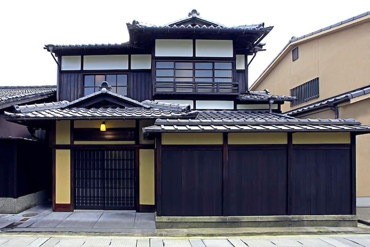 Ukyo-ku的民宿
