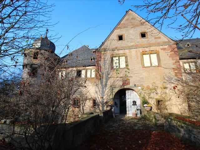 Karsbach的民宿
