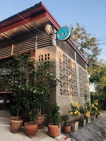 Phitsanulok的民宿