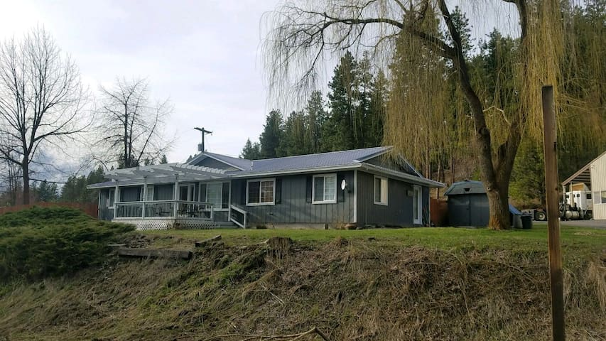 Harrison Lake House