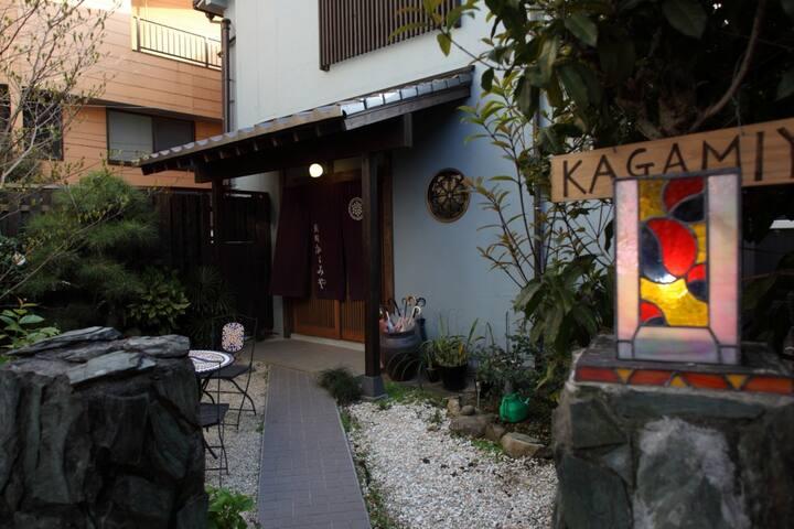 Nagasaki Kagamiya Female dormitory (bunk bed)