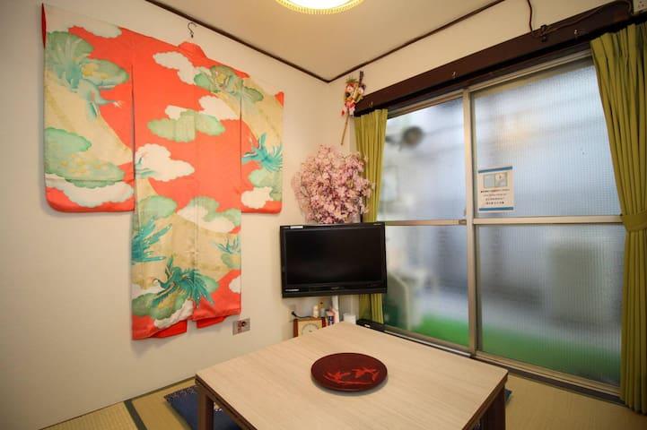 Suginami City的民宿