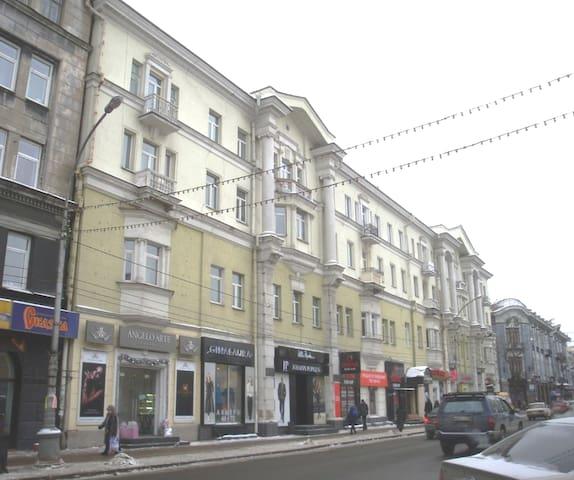 Apartment in center of Irkutsk on Karl Marks st.