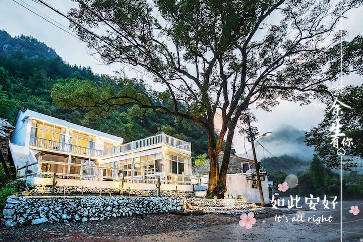 【NEW·宿】【余生有你】神仙居丨淡竹风景区依山傍水独栋别墅