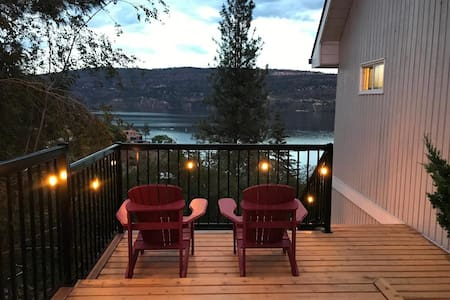 Traders Cove 3 Bedroom Walkout basement:Great View
