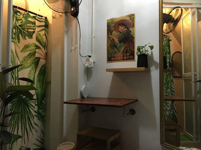 绿色胶囊。迷人的公寓在永康路, 近襄阳公园, 陕西南路地铁, 市中心交通便利, 舒适和安全