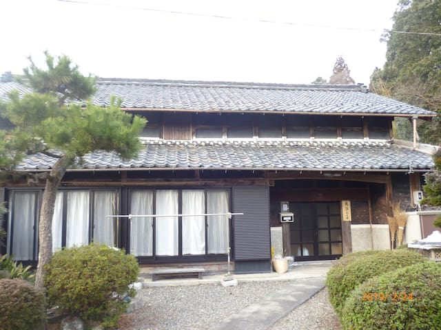 Ogaki的民宿