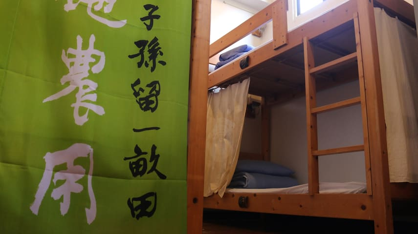 Nanzhuang Township的民宿