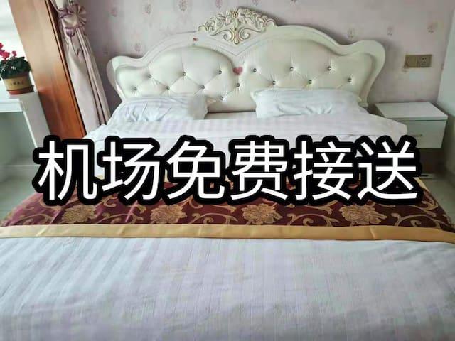 Haidong Shi的民宿