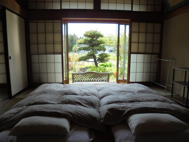 Kitakami-shi的民宿