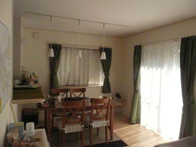 横滨市的民宿