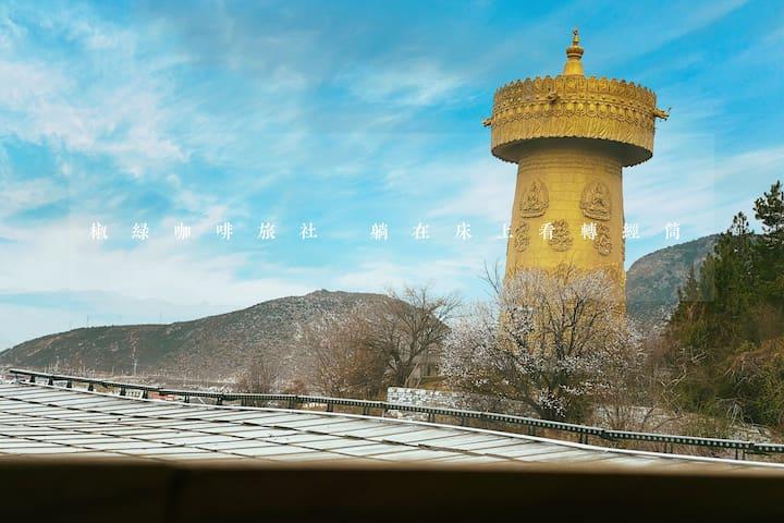 迪庆藏族自治州的民宿