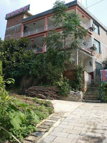 Wenshan的民宿