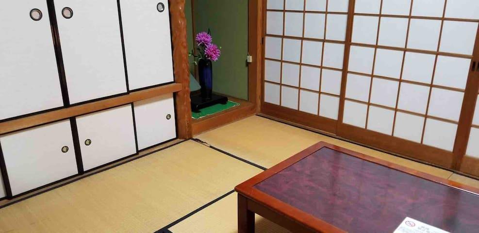 西区 Nishi-ku的民宿